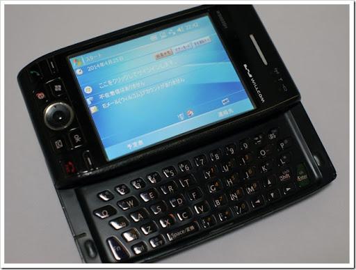 P1080931 thumb%25255B2%25255D - 【MOD】カラー大画面液晶付きのLaisimo L1 200W MODが美しい。この流れ、おっさんホイホイ【液晶はいるのか?】