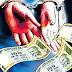 सरपंचाकडून लाच घेतांना मंडळ निरीक्षकास अटक. Corruption