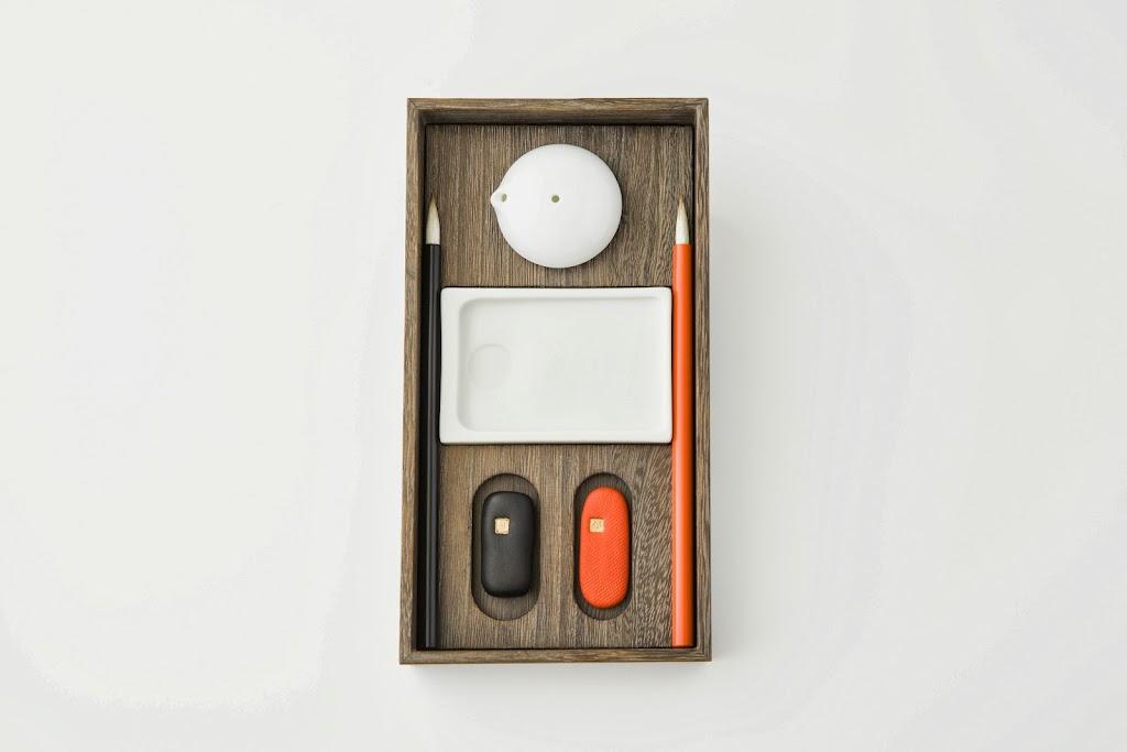 Kiri Caligraphy Box Set