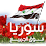 ali aboumar's profile photo