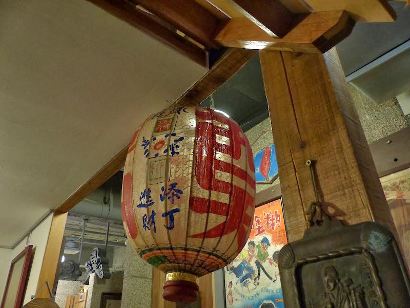 Taipei. Formosa Vintage Museum Cafe - P1020419.JPG