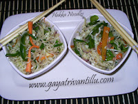 http://www.gayatrivantillu.com/recipes-2/chat-fast-food-corner/hakkanoodles