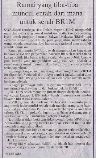 Respon pembaca tentang Bantuan Rakyat 1 Malaysia