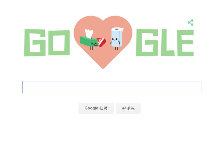 google首頁動畫圖案