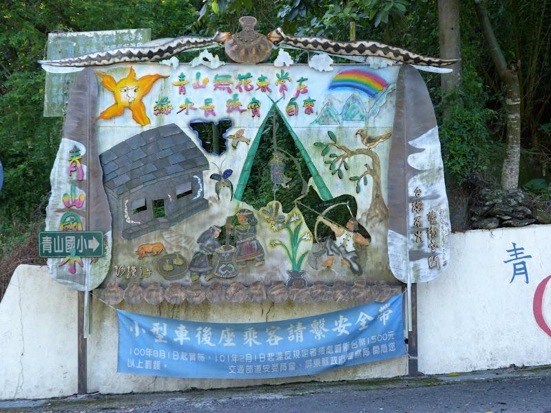 Tainan County.De Dona village à Meinong via Sandimen en scooter.J 12 - P1220446.JPG