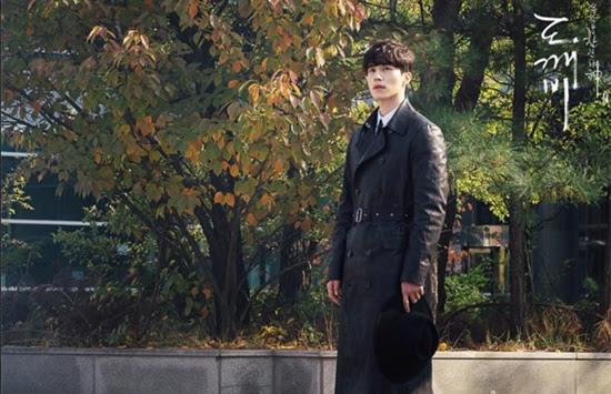 Lee Donguk