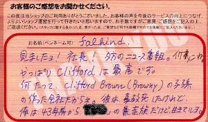 ビーパックスへのクチコミ/お客様の声:falhind 様(京都市西京区)/トヨタ MR-S