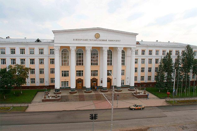MBBS Fees in Bashkir State Medical University Russia (Fee Structure