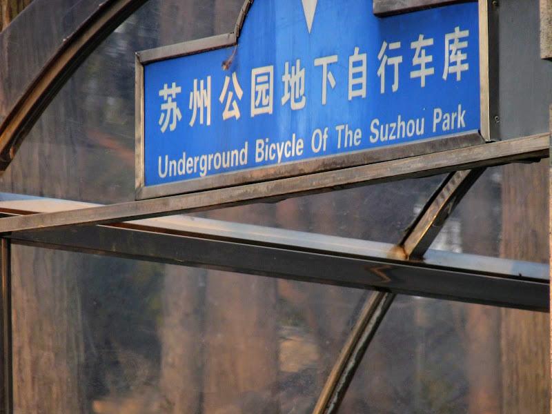 Chine.Shanghai et Suzhou - P1050843.JPG
