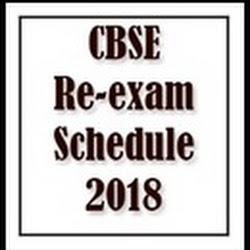 class 10 maths re exam date