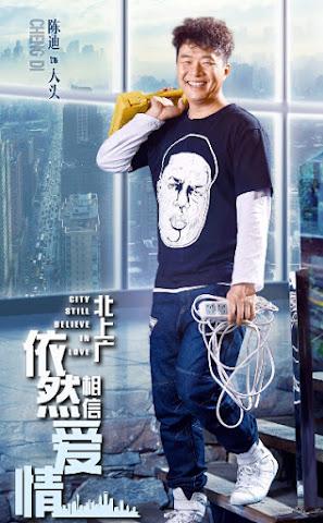 City Still Believe in Love China Drama