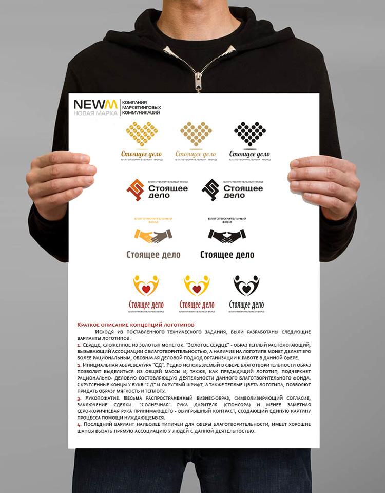 branding-internet_sd-(5).jpg