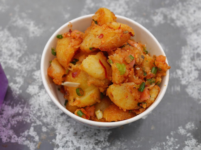 Chongqing style spicy potatoes