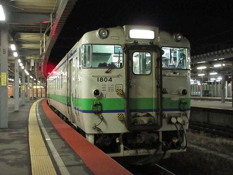 JR北海道 キハ40 1804 函館駅にて