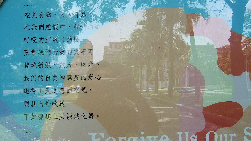 Taiwan :Kaoshiung Tainan Alishan - 195.jpg