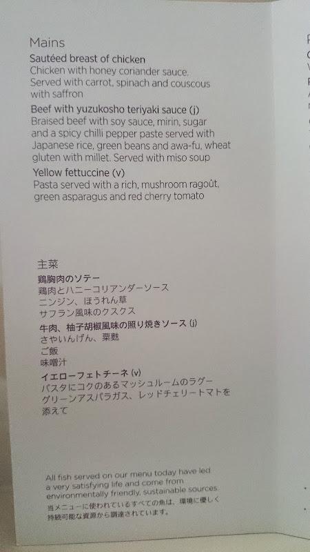 virgin upper business class review narita tokyo
