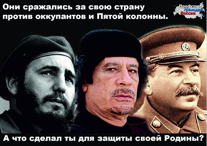 Прибалтика - история