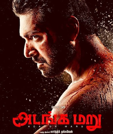 Poster Of Free Download Adanga Maru 2017 300MB Full Movie Hindi Dubbed 720P Bluray HD HEVC Small Size Pc Movie Only At worldfree4u.com