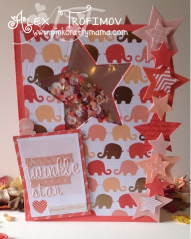 baby shower card cards stampin' up! teresa collins you are my happy collection shaker elephant star