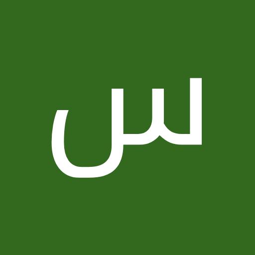 user سحر بنائی apkdeer profile image