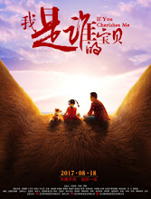 Wo Shi Shei De Bao Bei China Movie
