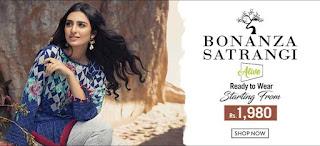 Bonanza Satrangi ready-to-wear Ensembles from new collection for men & women