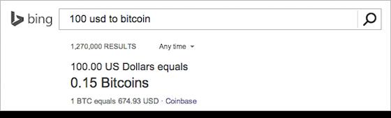 Microsoft Añade El Convertidor De Bitcoins A Su Calculadora En Bing