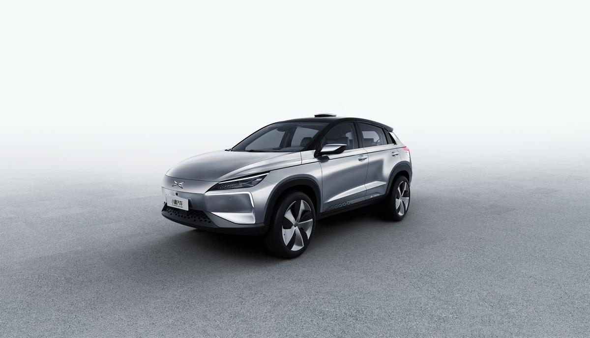 Xiaopeng Motors / XPeng