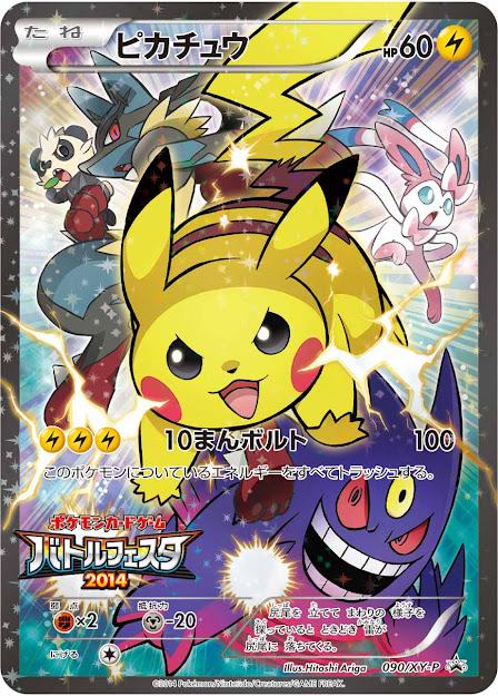 Coloring Pages Besides Pokemon Pikachu Umbreon Besides Pokemon For  Incredible Pokemon Coloring Pages Blaziken