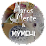 "Manos ""Art Journaling-Red Social"" y Mente's profile photo"