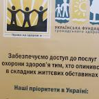 Акция 16 дней Без Насилия - 25 ноября 2012г. - IMG_2921.JPG