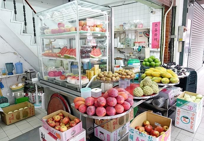 2 義成水果店