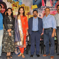 Memu Saitham Reality Show Press Meet Pics