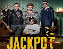مشاهدة فيلم Jackpot