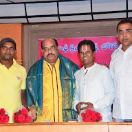 Srikaram Subhakaram Narayaniyam Logo Launch