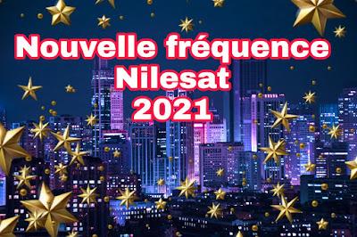 Nouvelle fréquence magique pour toutes les chaînes sur Nilesat  2021