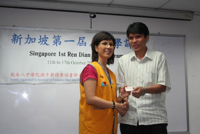 RDX - 1st RDX Program - Graduation - RDX-G129.JPG
