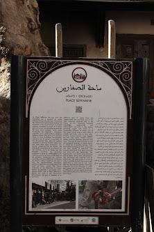 Maroko obrobione (4 of 319).jpg