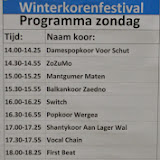 2014 - Winterfestival - IMGP0664.JPG