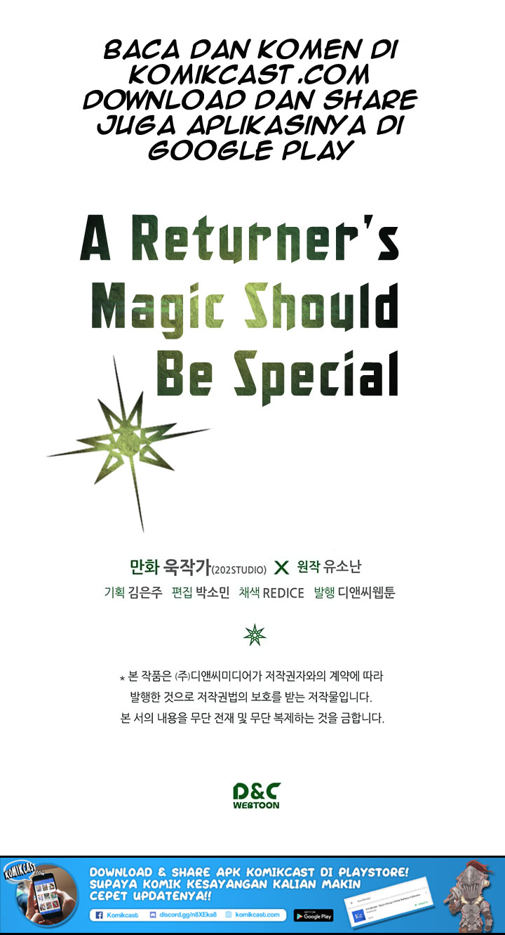 A Returner's Magic Should Be Special Chapter 42