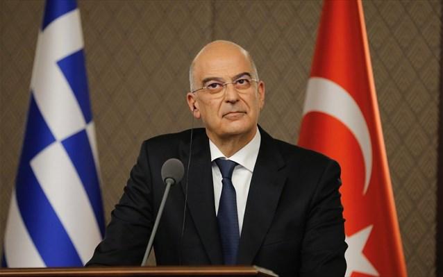 Ν. Δένδιας: Δεν είναι δυνατόν να κρύψουμε τις διαφορές μας με την Τουρκία κάτω από το χαλί