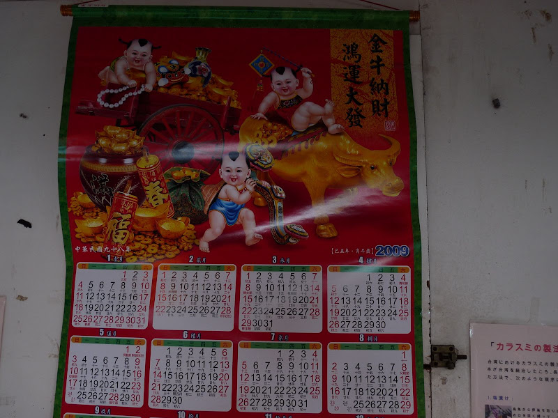TAIWAN. Chuifen ou Jioufen ...et Keelung ( Nord de Taipei) - jiofen%2B130.jpg