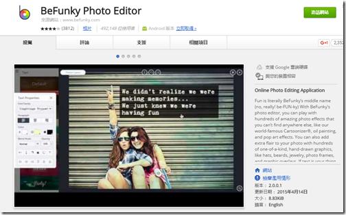 photoeditor (5)
