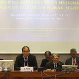 Side_Event_HR_20160616_IMG_2881.jpg