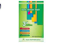 Exam Aid Bank Written Math বই থেকে Algebra (বীজগণিত) অধ্যায় - PDF Download