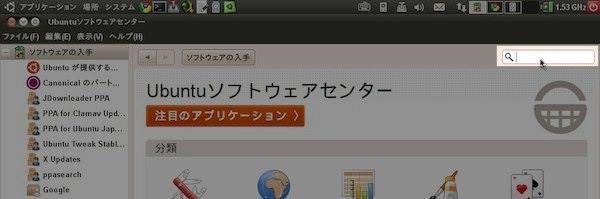 ubuntu samba