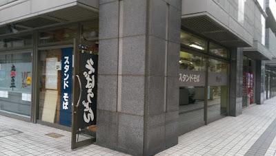 IMAG8027.jpg