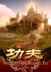 World of Kung Fu - Review By Roland Armentrout