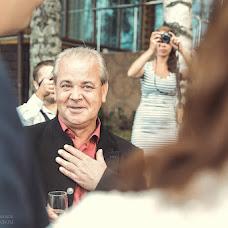 Wedding photographer Anastasiya Gusevskaya (photogav). Photo of 19.03.2015