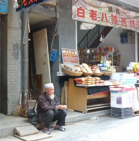 CHINE XI AN - P1070294.JPG
